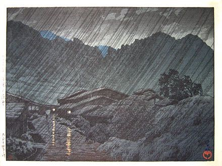 Kawase Hasui 2