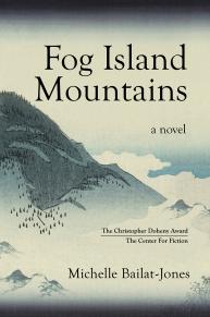 Fog-Island-COVER